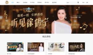 Xuhening.com.cn thumbnail