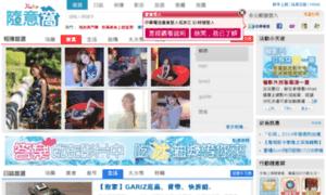 Xuite.net.tw thumbnail