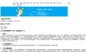 Xzd9o91.cn thumbnail