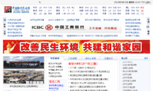 Xzms.net.cn thumbnail