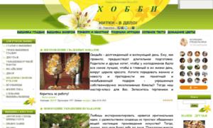 Ya-rukodelnitsa.ru thumbnail