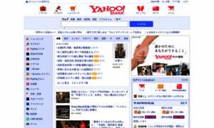 Yahoo.co.jp thumbnail