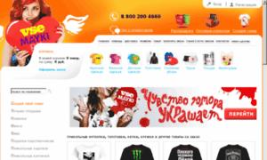 Yahoox.ru thumbnail