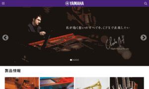 Yamaha.jp thumbnail