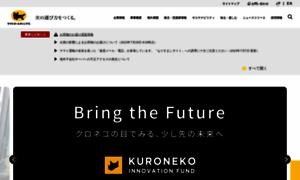 Yamato-hd.co.jp thumbnail