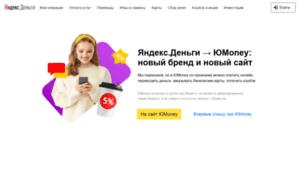 Yamoney.ru thumbnail