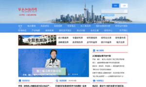 Yangtze.org.cn thumbnail
