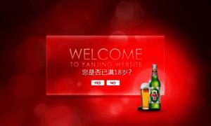 Yanjing.com.cn thumbnail