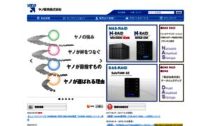 Yano-sl.co.jp thumbnail