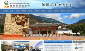 Yata.gov.cn thumbnail