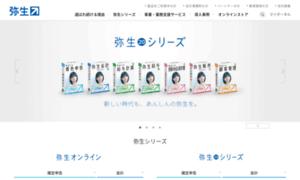 Yayoi-kk.co.jp thumbnail
