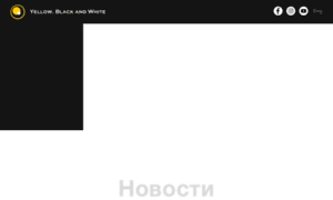 Ybw-group.ru thumbnail
