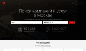 Yell.ru thumbnail