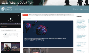 Yerkirmedia.am thumbnail