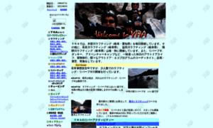Yha.gr.jp thumbnail