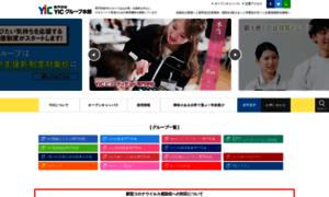 Yic.ac.jp thumbnail