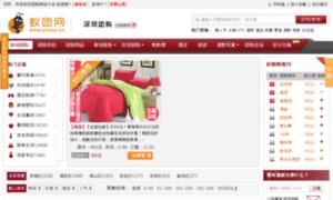 Yituan.cn thumbnail