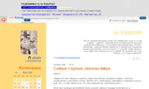 Yliaylia.blog.ru thumbnail