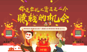 Ympmzao.cn thumbnail