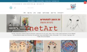 Ynetart.co.il thumbnail