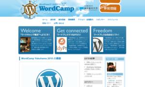 Yokohama2010.wordcamp.jp thumbnail