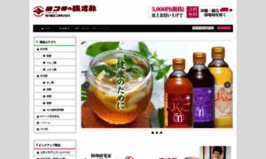Yokoinosu.net thumbnail