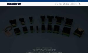Yokowods.co.jp thumbnail