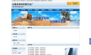 Yongjia.gd789.net thumbnail