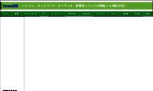 Yoro462.com thumbnail