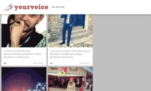 Yourvoice.trikalavoice.gr thumbnail