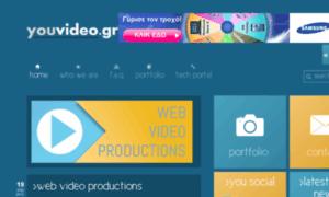 Youvideo.gr thumbnail