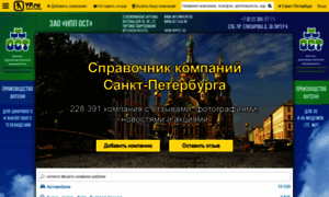 Yp.ru thumbnail