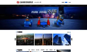 Yq.com.cn thumbnail