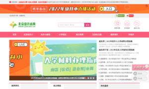 Ysxiao.cn thumbnail