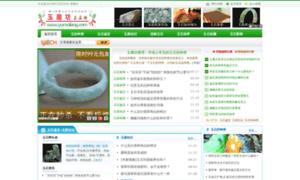 Yumofang.com thumbnail