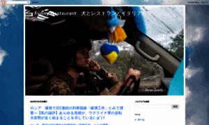 Yutakarlson.blogspot.jp thumbnail