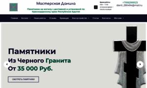 Zakaz-pamyatnik.ru thumbnail