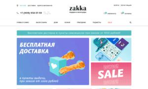 Zakka.ru thumbnail