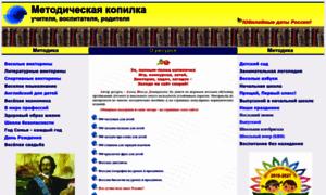 Zanimatika.narod.ru thumbnail