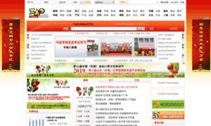 Zao.com.cn thumbnail