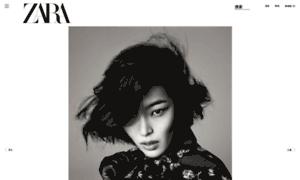 Zara.cn thumbnail