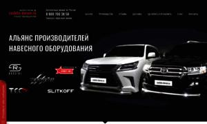 Zashita-darom.ru thumbnail