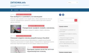 Zatochka.info thumbnail