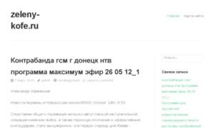 Zeleny-kofe.ru thumbnail