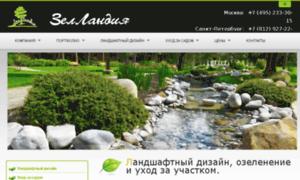 Zellandia.ru thumbnail