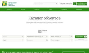 Zem.com.ua thumbnail