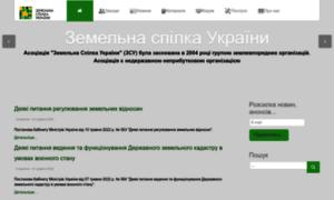 Zem.ua thumbnail