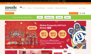 Zenxin.com.my thumbnail
