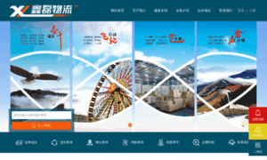 Zgxinlei.com thumbnail