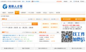 Zhaogongzuo.org thumbnail